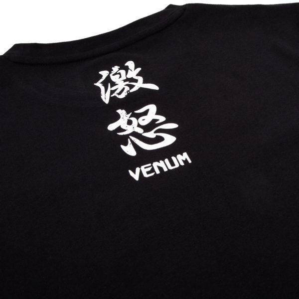 T-SHIRT VENUM GORILLA