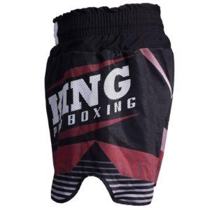 Short MMA KING Storm